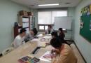 직업적응훈련 대인관계능력향상 프로그램