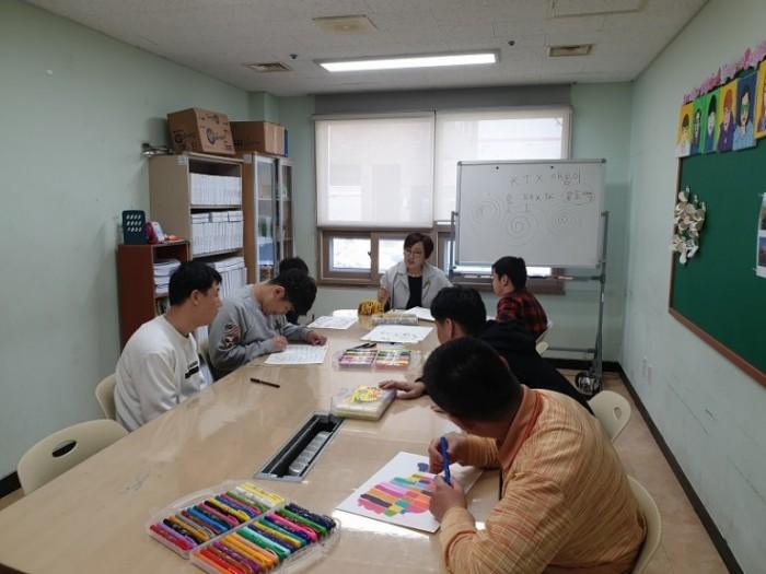 직업적응훈련대인관계능력향상프로그램