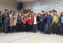 전남사회복지공동모금회 지원 권익옹호아카데미 8…