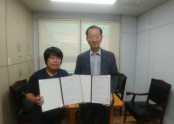 목포여성장애인성폭력상담소와 업무협약